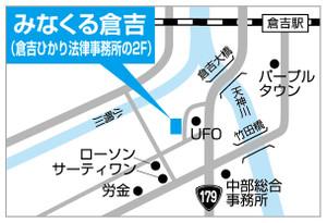 Mapkurayoshi